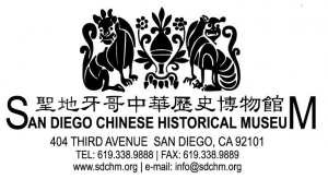 Carmel Valley San Diego Community | Tomika Gotch | San Diego Chinese Historical Museum