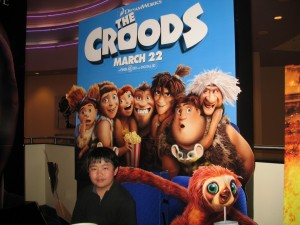 Carmel Valley San Diego Community | Perry Chen | At the Croods Press Screening